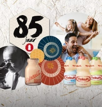 YAKULT Campaign
